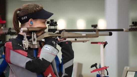 World University Shooting Championships